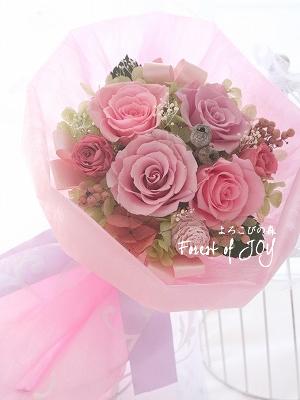 プリザーブドフラワー | ご両親への贈呈用花束