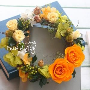 プリザーブドフラワー | お祝い返し(内祝い)のお花