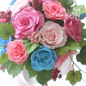 プリザーブドフラワー | パラソルブーケ * 初夏の花々 *