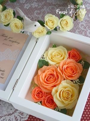 プリザーブドフラワー | 贈呈花 * プリザーブドフラワーのフォトフレーム *