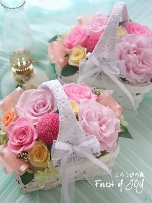 プリザーブドフラワー | 贈呈花 * お花畑の結婚式 *