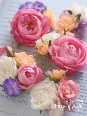 プリザーブドフラワー | ショルダーブーケ * ニュアンスカラーのお花達 その1 *