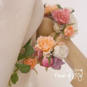 プリザーブドフラワー | ショルダーブーケ * ニュアンスカラーのお花達 その2 *