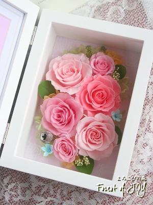 プリザーブドフラワー | 贈呈花 * メッセージを添えたフォトフレーム *