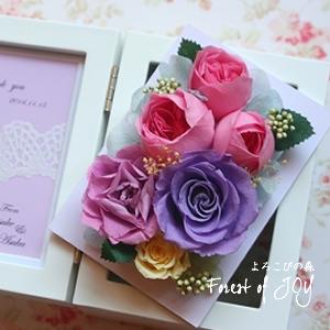 プリザーブドフラワー | 贈呈花 * コロンとしたバラのフォトフレーム *