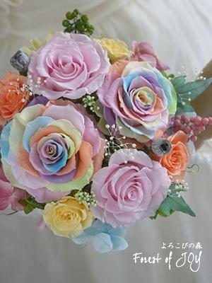 プリザーブドフラワー | オーダーメイド * レインボーローズの花束 *