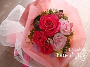 プリザーブドフラワー | 贈呈用花束 * ご両親へ、感謝を込めて *