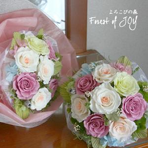 プリザーブドフラワー   贈呈花 * 大切なご両親へ 花束贈呈 *