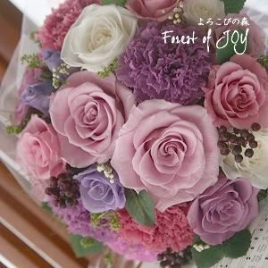 プリザーブドフラワー | 贈呈花 * 大好きなお祖母さまへ・・・ *