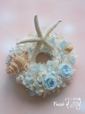 プリザーブドフラワー | リングピロー * 貝殻と一緒に、南国ウエディング  *