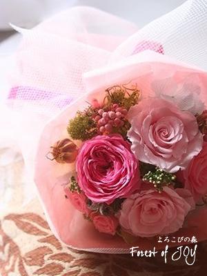 プリザーブドフラワー | 贈呈花 * ありがとうを想う年末 *